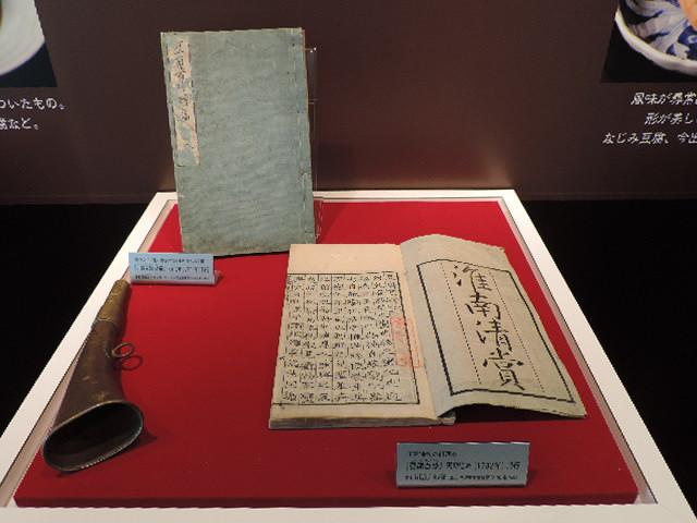 豆腐天国の江戸時代